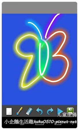 20130121234105 (9)