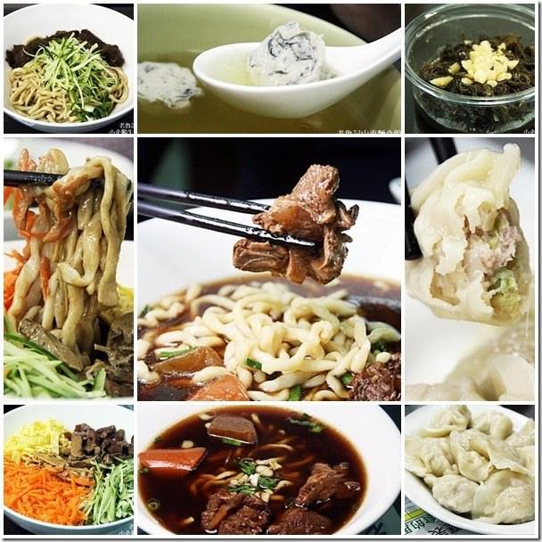 高雄‧美食|【老魯記山東麵食館】Q彈有嚼勁的麵加上清新的蔬果湯頭之眷村美味