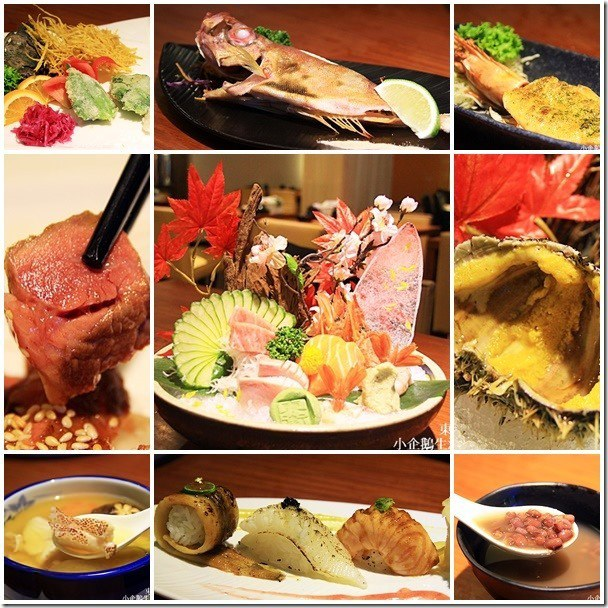 台北。美食|【東街日本料理】捷運南京復興站旁 隱身於巷弄間的無菜單料理