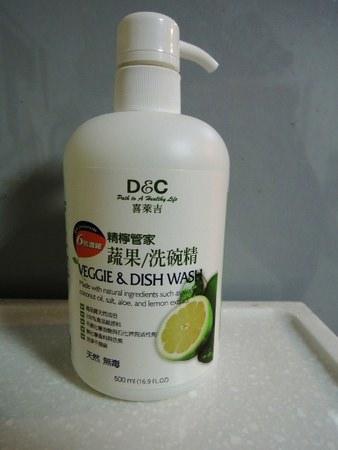 DSCN2106 (480x640)