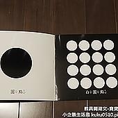 DSCN8855