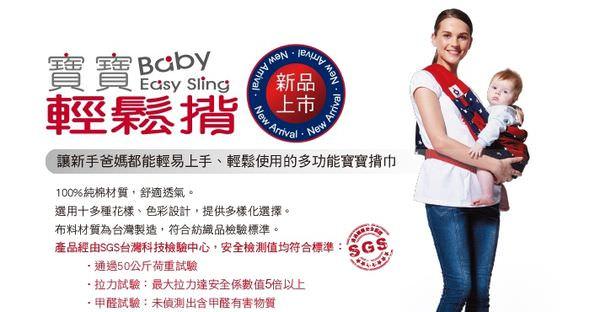baby-easy-sling01 (1)