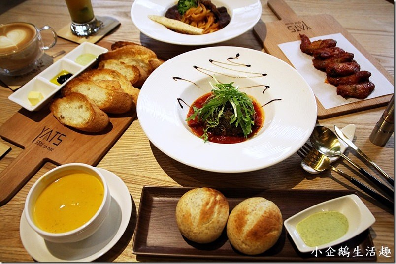 新竹。美食|【YATS葉子 Stay to eat】停下腳步放鬆品嚐精緻套餐的美味