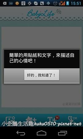 20130111163549 (4)
