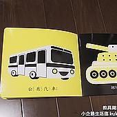 DSCN8897