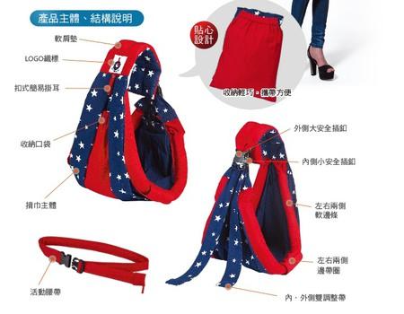 baby-easy-sling01