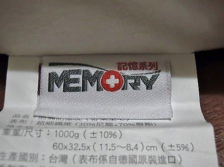 DSCN4620 (640x480)