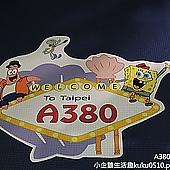 DSCN0059