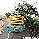 DSCN9956